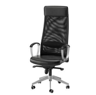 comprar silla markus ikea precio barato online