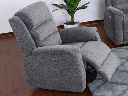 comprar sillon relax electrico neversi precio barato online