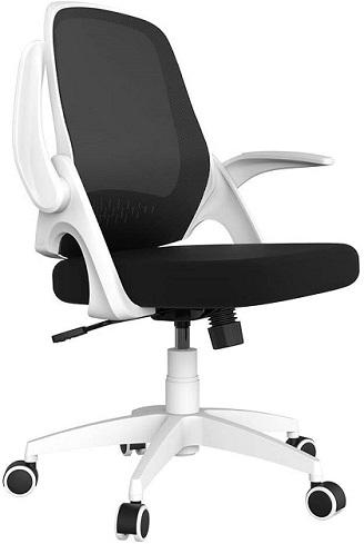 comprar silla oficina reposabrazos regulable precio barato online