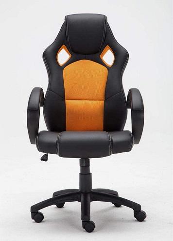 comprar silla gaming 100 euros precio barato online