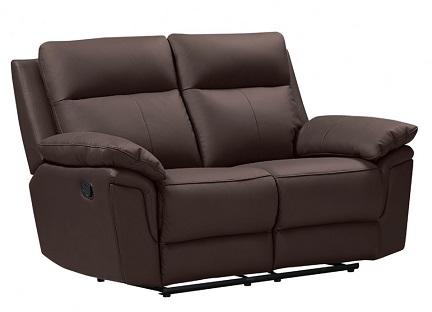 comprar sofa relax 2 plazas piel precio barato online