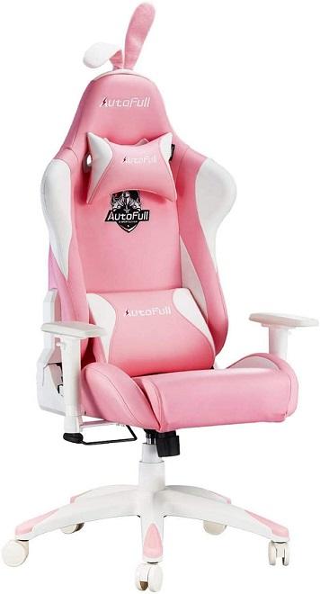 comprar silla gaming autofull rosa precio barato online